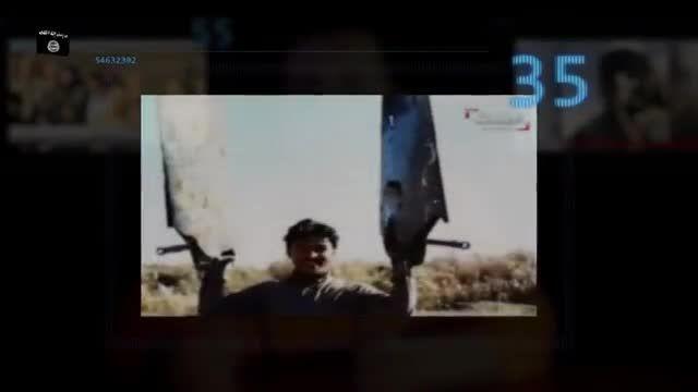 آتش زدن خلبان اردنی(کاملترین)