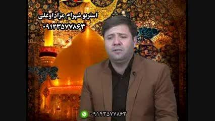 حاج نادر جوادی / تیزر کلیپ جدید سال 94