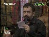 حاج محمود کریمی - اونکه تو رو برا دل افریده (شور)