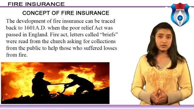 بیمه ی آتش سوزی