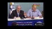 ایران تغییر دهنده معادلات