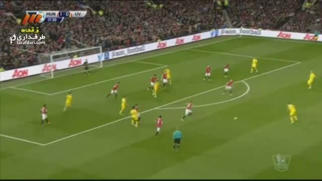 خلاصه بازی منچستر یونایتد 3-0 لیورپول