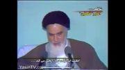 امام خمینی روز قدس