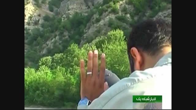 سرشماری حیوانات پارک ملی گلستان