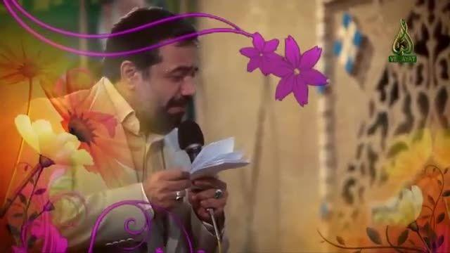 مولودی بسیار زیبا ویژه ولادت حضرت معصومه (س) - شماره 1