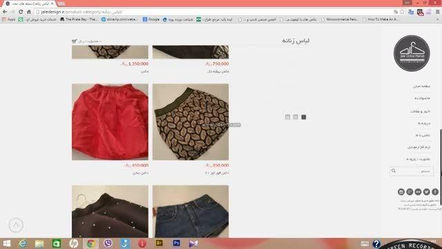 خرید پوشاک مانتو .... گروه طراحی مانتو ژاله