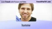 آموزش زبان فرانسه همراه با تصویر و ویدیو 4
