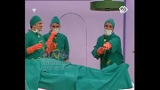 فیتیله1393/07/24 - 08 - نمایش اتاق عمل - بوی پا