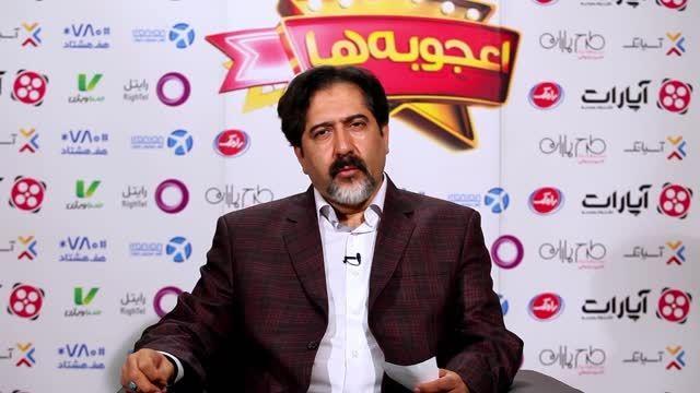 حسام الدین سراج - برندگان بخش خوانندگی سنتی اعجوبه های ٩٤