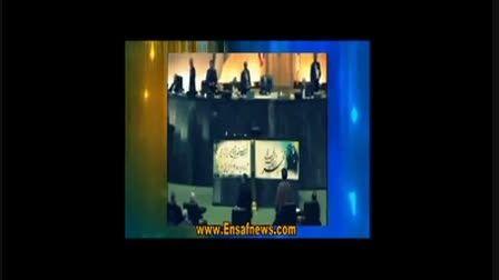 کلیپ جنجالی پخش شده در غرفه انصاف نیوز در نمایشگاه مطبو