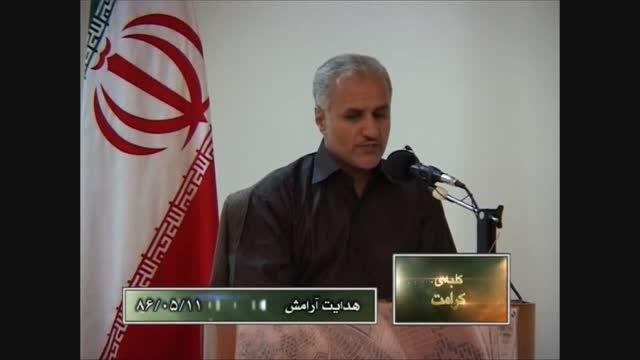 امنیت در جمهوری اسلامی ایران از نگاه دکتر حسن عباسی