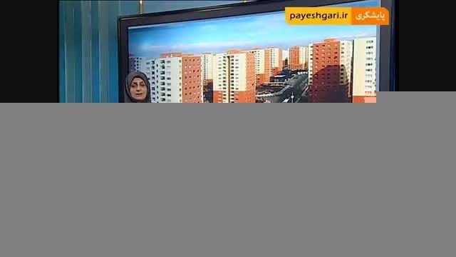 فروش اقساطی واحدهای مسکن مهر
