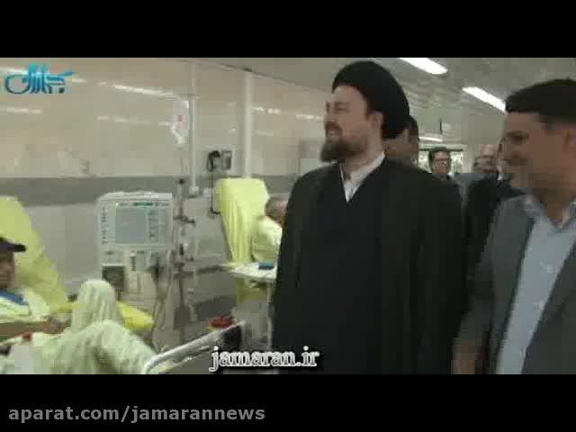 بازدید یادگار امام از مجتمع دارویی درمانی هلال ایران
