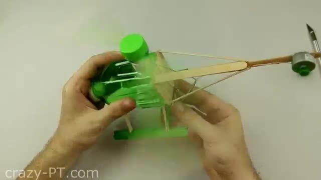 ساخت هلی کوپتر با لوازم ساده(ساخت)