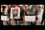 مستند کوتاهی از تروی دیویس سیاه پوستی که قربانی نژادپرستی در آمریکا شد(زیرنویس فارسی)