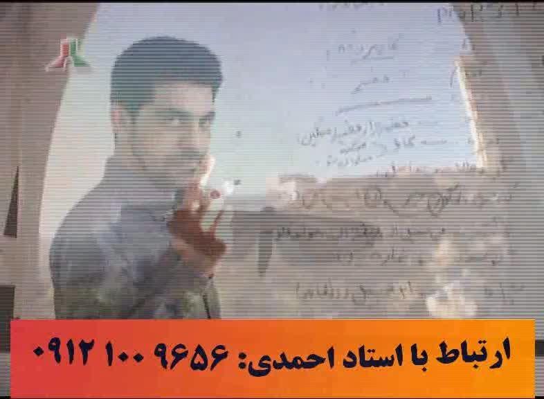 تکنیک های رمز گردانی آلفای ذهنی استاد احمدی 2