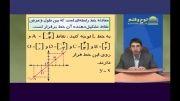 آموزش ریاضی دوره سوم راهنمایی فصل 5 قسمت اول
