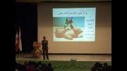 دكتر علی شاه حسینی - سمینار مدیریت بر خود