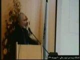 صحبت های دکتر عباسی درباره ربا و بانک مرکزی