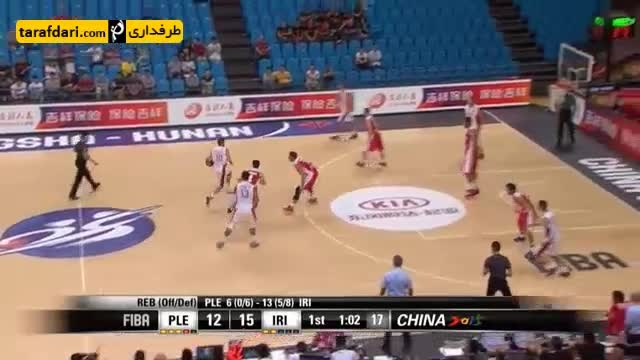 خلاصه بسکتبال ایران 94-48 فلسطین (قهرمانی آسیا)