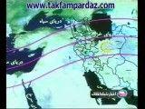 نمایشگر لمسی در استودیو هواشناسی خرم آباد