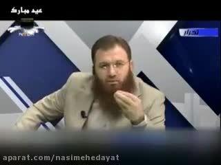 وقتی وهابی جواب سوال شیعه را نتوانست بده -خیلی جالبه
