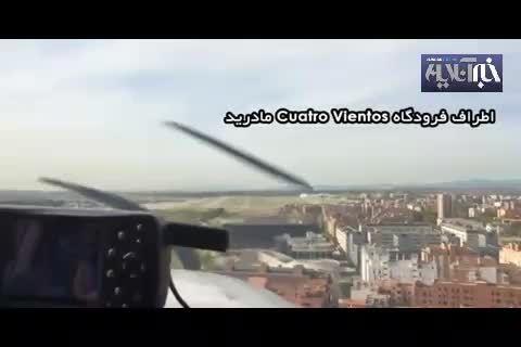 فرود اضطراری هواپیمای بدون چرخ