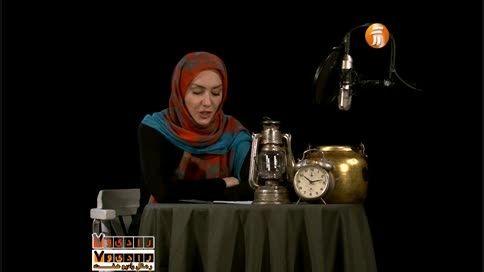 متن خوانی هانیه توسلی ودل خوش سیری چند ِ محمد رضا عیوضی