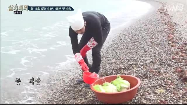 جانگ کیون سوک در دومین تریلر 3 وعده غذا (با زیرنویس)