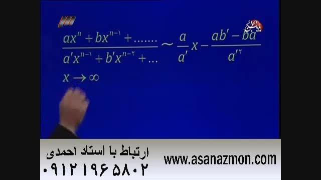 تدریس درس ریاضی با روش های فوق سریع - 5