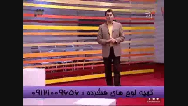 تحت نظارت استاد احمدی رتبه تک رقمی کنکور شوید (3)