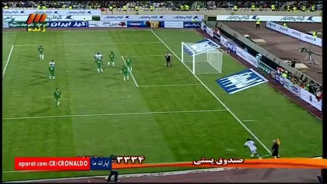 خلاصه بازی : ستارگان ایران 0 - 3 ستارگان جهان