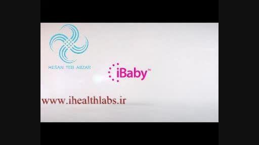 فیلم آموزشی اندروید دوربین کنترل کودک ibaby M6T