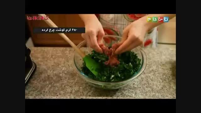 پنج نوع دلمه آموزش آشپزی طرز تهیه فیلم گلچین صفاسا