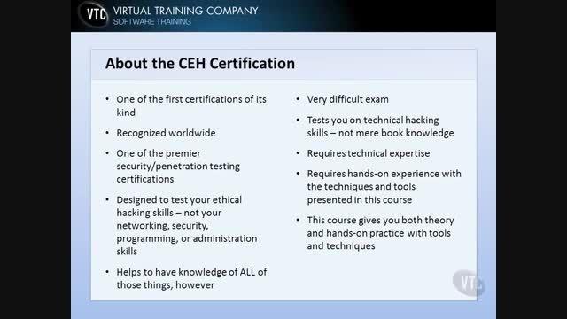 آقای امنیت -آموزش  هک قانونمند CEH v8 – قسمت اول