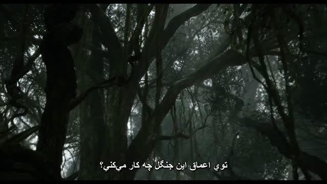 اولین تریلر کتاب جنگل (زیرنویس فارسی اختصاصی)