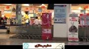 نماهنگ سفرهای آموزشی -موسسه فرهنگی و آموزشی مفتاح قائم ( عج )