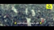 موزیک ویدئو حزب الله تقدیم به حاج قاسم سلیمانی