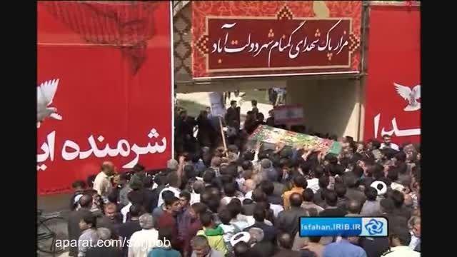 تشییع و تدفین شهدای گمنام در شهر دولت آباد