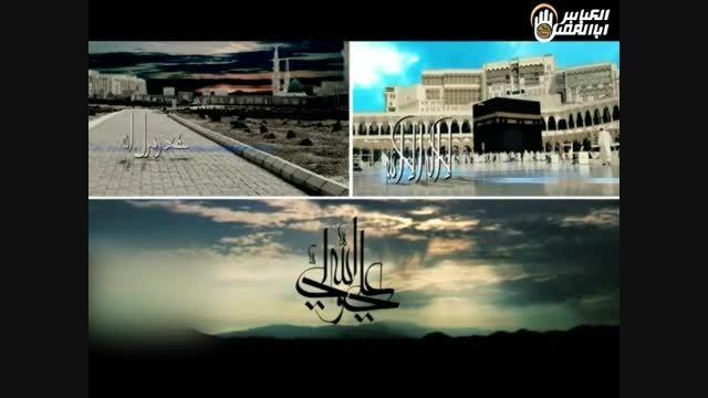 کلیپ علی ماه و علی مهر  فانی