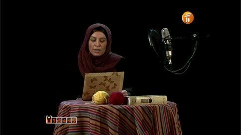 متن خوانی مائده طهماسبی و خوشبختی با صدای سعید مدرس