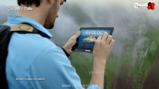 معرفی تبلت Samsung Galaxy Tab 10S