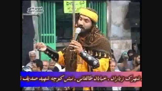 گفتگو حر و ابن سعد - داود بهرامی و اسماعیل محمدی 94