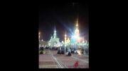♥چن تا عکس از حرم امام رضا ع در شب عید قربان♥