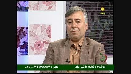 برنامه سیب سلامت با حضور دکتر طاهر احمدی قسمت سوم