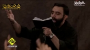 کربلایی جواد مقدم-شب دوم محرم 92