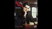 لحظه ها(خرداد1392)-شهاب رمضان از آلبوم جشن تنهایی