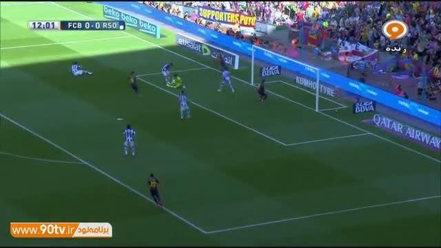خلاصه بازی: بارسلونا ۲-۰ رئال سوسیداد