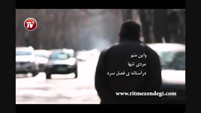 مستندی تکان دهنده درباره کامیارشاپور پسر فروغ فرخزاد 1