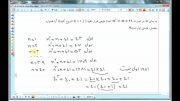 آموزش ریاضی 1 اول دبیرستان - جلسه 44 - حل چند مساله - بخش4